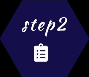 step2イメージ