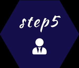 step5イメージ